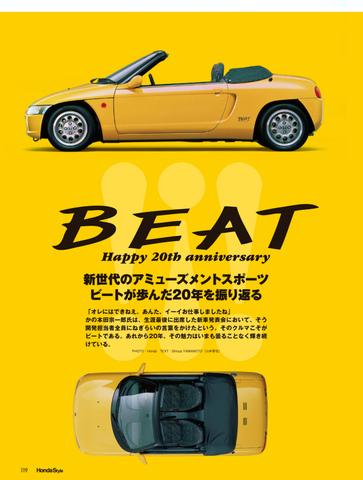 Beat_shs63119_2
