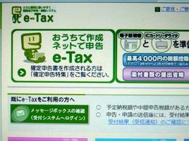 Web_p1000821