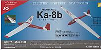 Ka8b_20111225_heritage_3