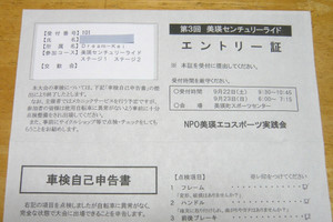 Web_p1010274