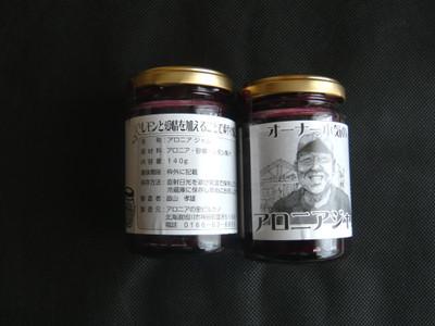 06p1020500