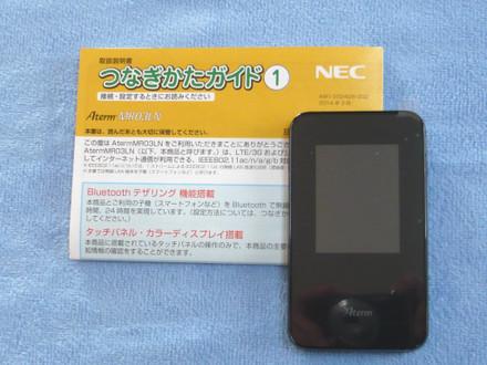 P1030859