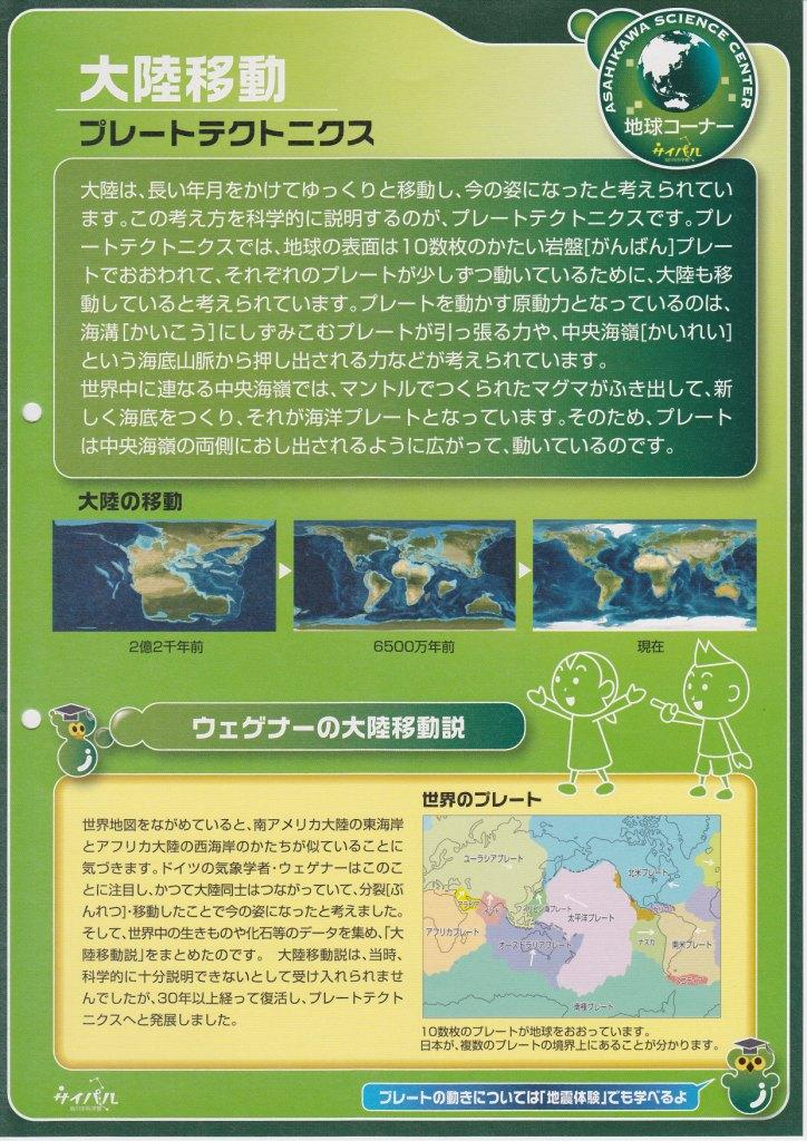 Web_20120308img